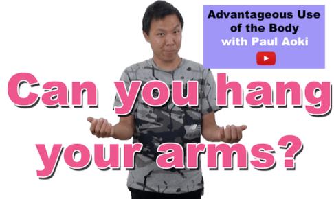 腕、ぶら下げられる?